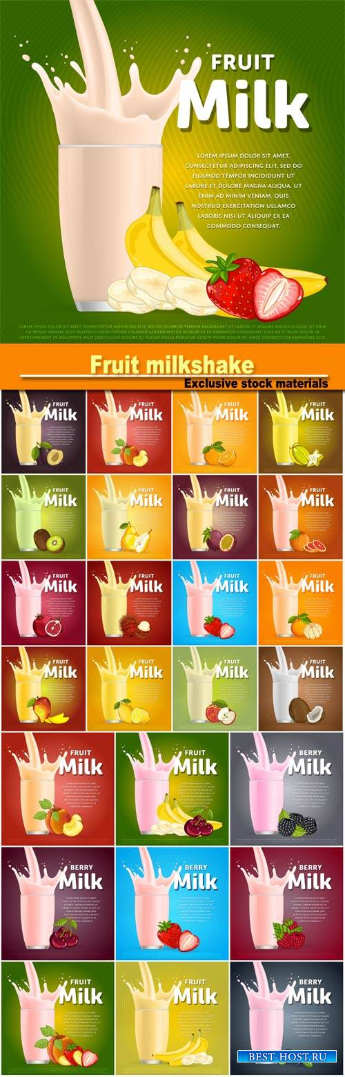 Fruit milkshake, dessert, cocktail glass fresh drink in cartoon vector illustration