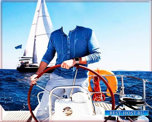 Шаблон для фото - На яхте