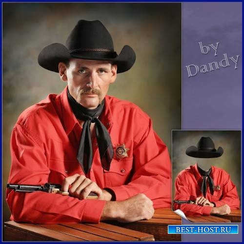 Шаблон для мужчины - Ковбой шериф