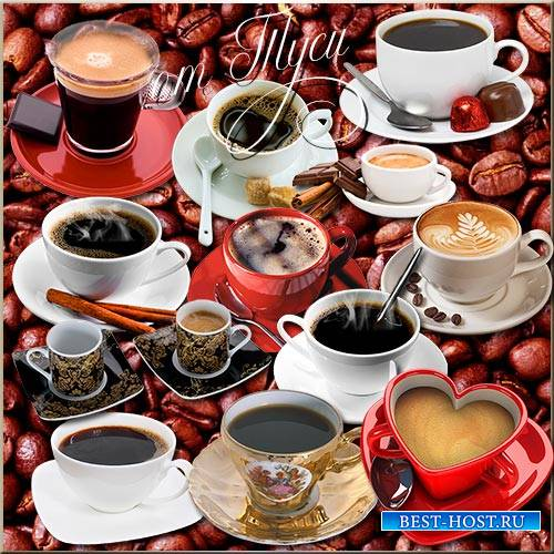 Клипарт - Чашки с кофе