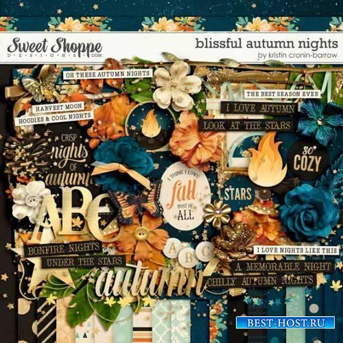 Осенний скрап-набор - Благодатная осень