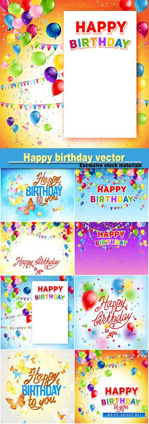 Holiday template for design banner, happy birthday