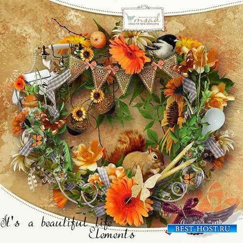 Осенний скрап-набор - It's a beautiful Life