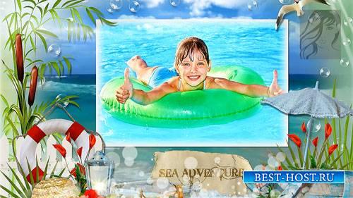 Бесплатные детские морские стили (8 часть) для ProShow Producer
