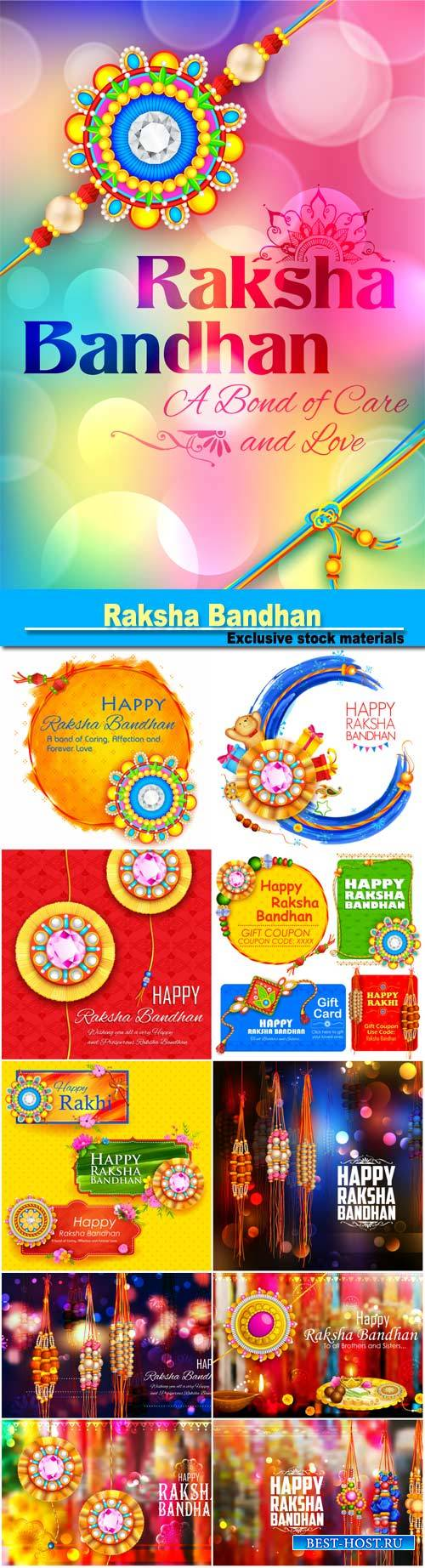 Raksha Bandhan, Indian festival for brother and sister bonding celebration
