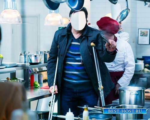 Мужской шаблон - Шеф повар на костылях
