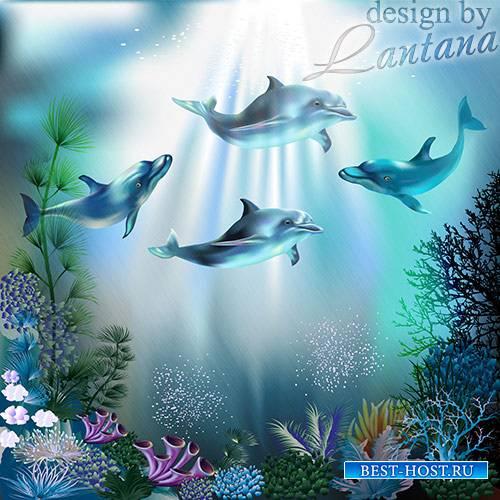 PSD исходник - Дельфину глубина морская даёт надежду на любовь