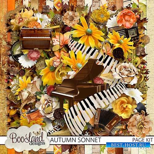 Осенний скрап-набор - Соната осени
