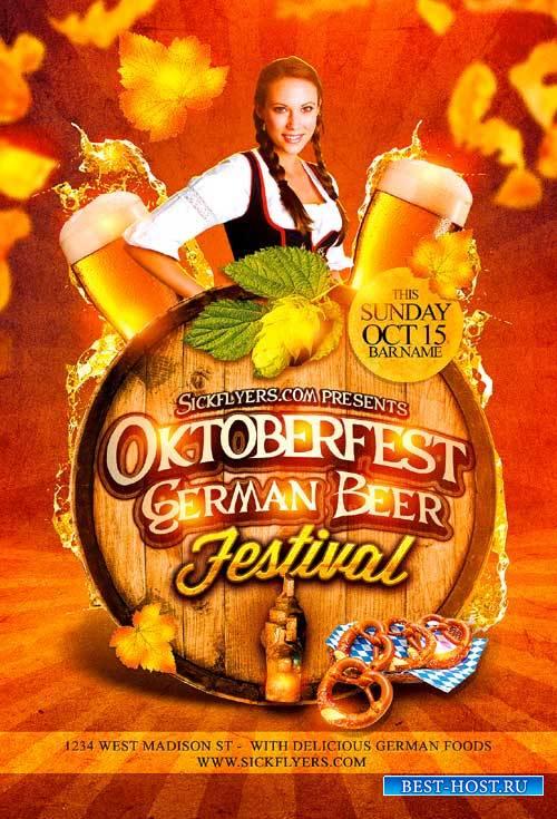 PSD исходник флаера - Oktoberfest festival
