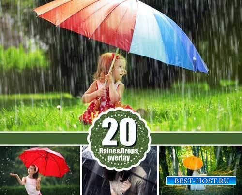 Оверлеи для фотошопа - Дождь