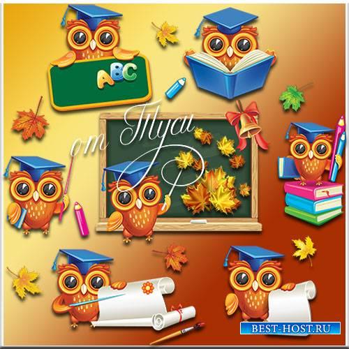 Детям знания нужны - Школьный клипарт