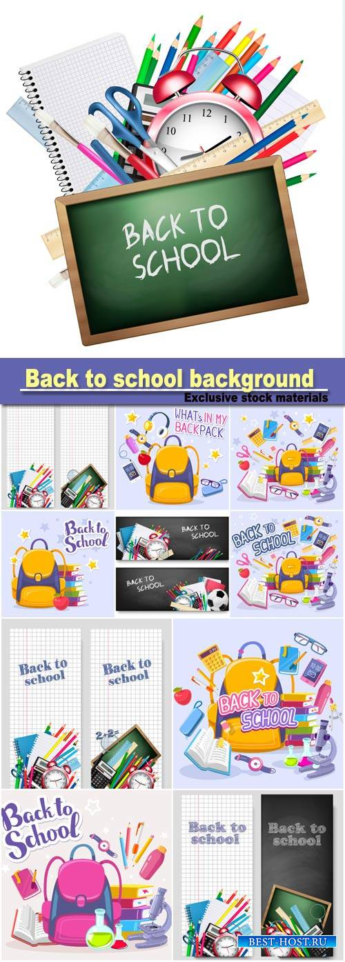 Back to school, background with colorful supplies vector