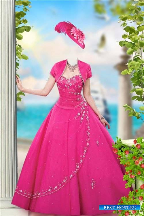 Женский фотошоп шаблон – В бальном платье у моря