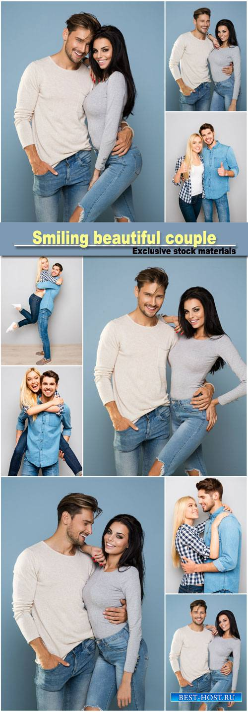 Portrait of smiling beautiful couple, man and woman in jeans