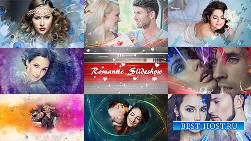 Романтическое Слайд-Шоу - Project for Proshow Producer