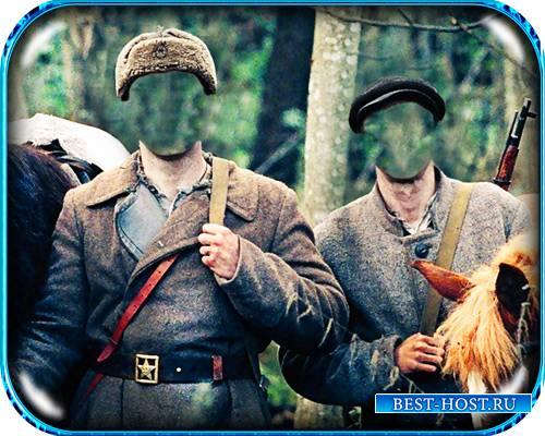 Костюм для фотошопа - Советские партизаны