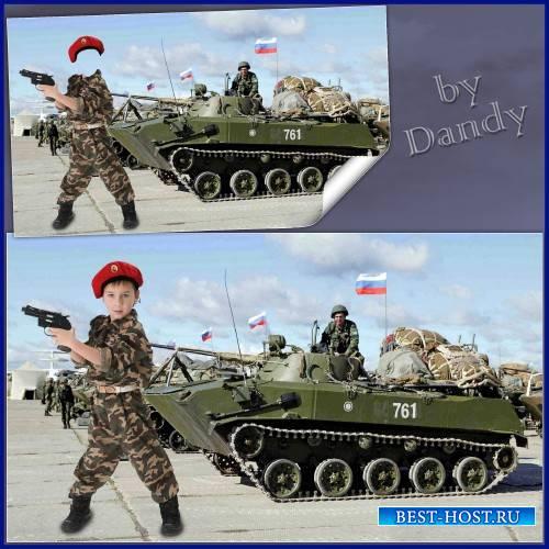 Шаблон для мальчика - Маленький спецназовец
