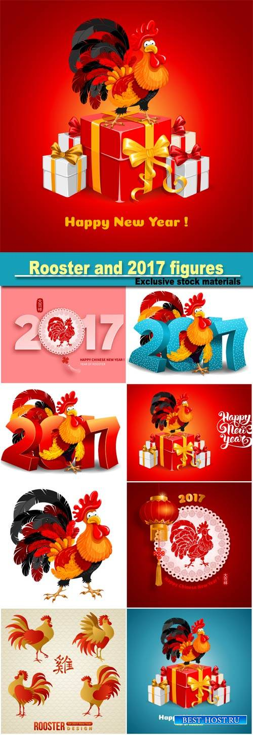 Rooster and 2017 figures, New Year congratulation