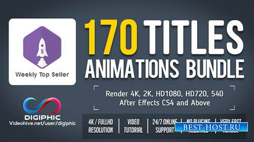 170 Наименований Анимации Пакет - Project for After Effects (Videohive)