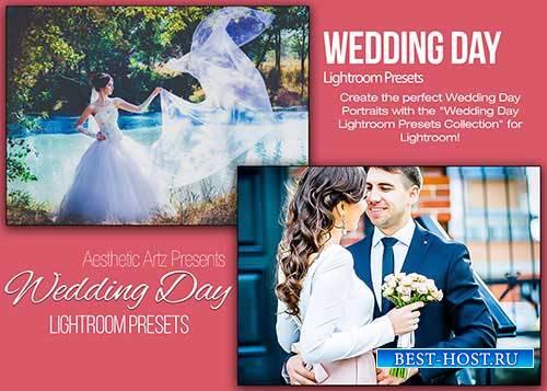 Пресеты для Adobe Photoshop Lightroom - День свадьбы