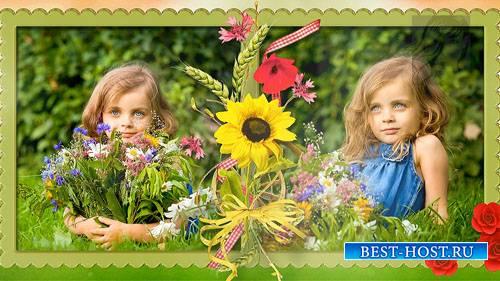 Проект для ProShow Producer / Цветочное лето - детский летний проект