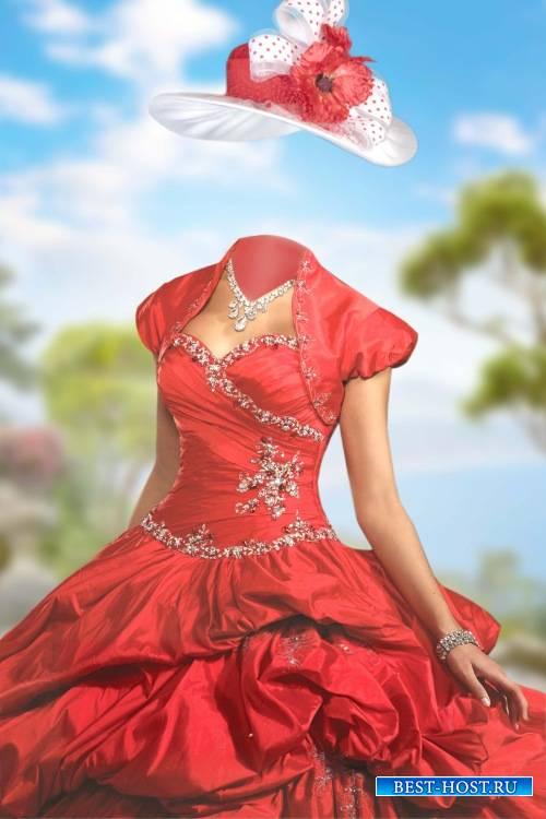 Женский шаблон для фотошопа – Алое платье