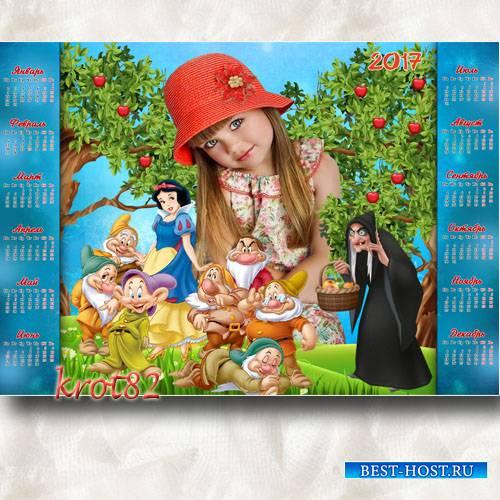 Детский календарь  для фото на 2017 год – Белоснежка и семь гномов