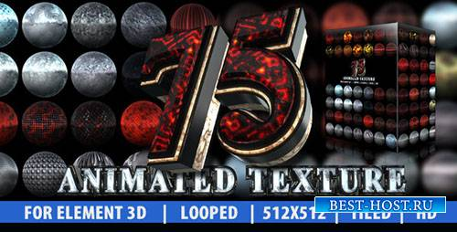 75 анимированных текстур (Element 3D) - Project for After Effects (Videohiv ...