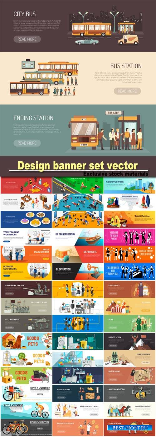 Design banner set vector