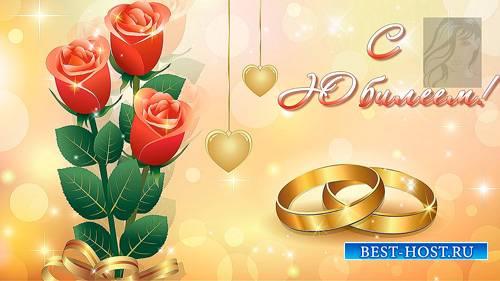 Набор футажей свадебных, с юбилеем свадьбы (20 штук)