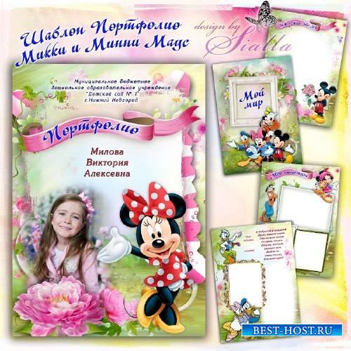 Шаблон Портфолио ребенка в школу со стихами - Нежно-розовое для девочки