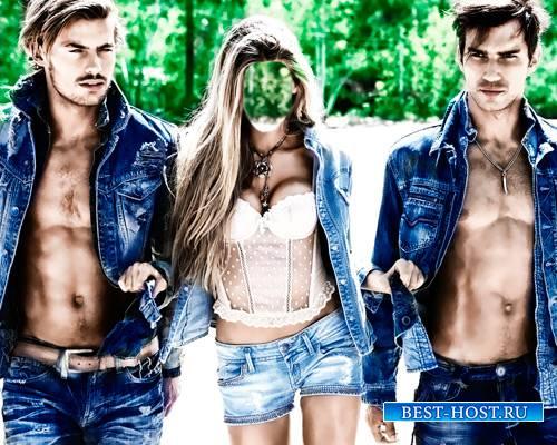 Psd для фотошопа - Девушка и два парня