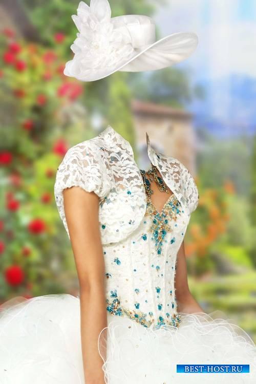 Шаблон для фотошопа женский – Белое платье с балеро