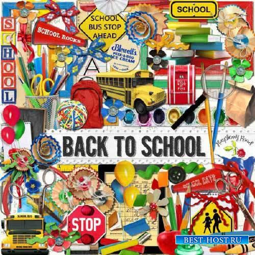 Школьный скрап-набор - Снова в школу