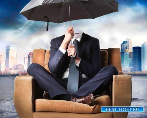 Мужской шаблон - Парень и зонт
