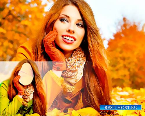 Женский шаблон - Золотая осень