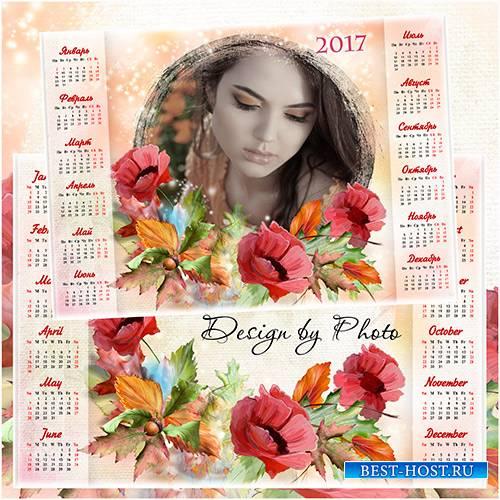 Календарь-рамка на 2017 год - Осенний вальс