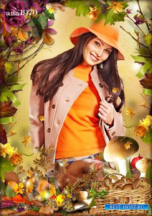 Рамка для фотошопа – Я люблю золотую осень
