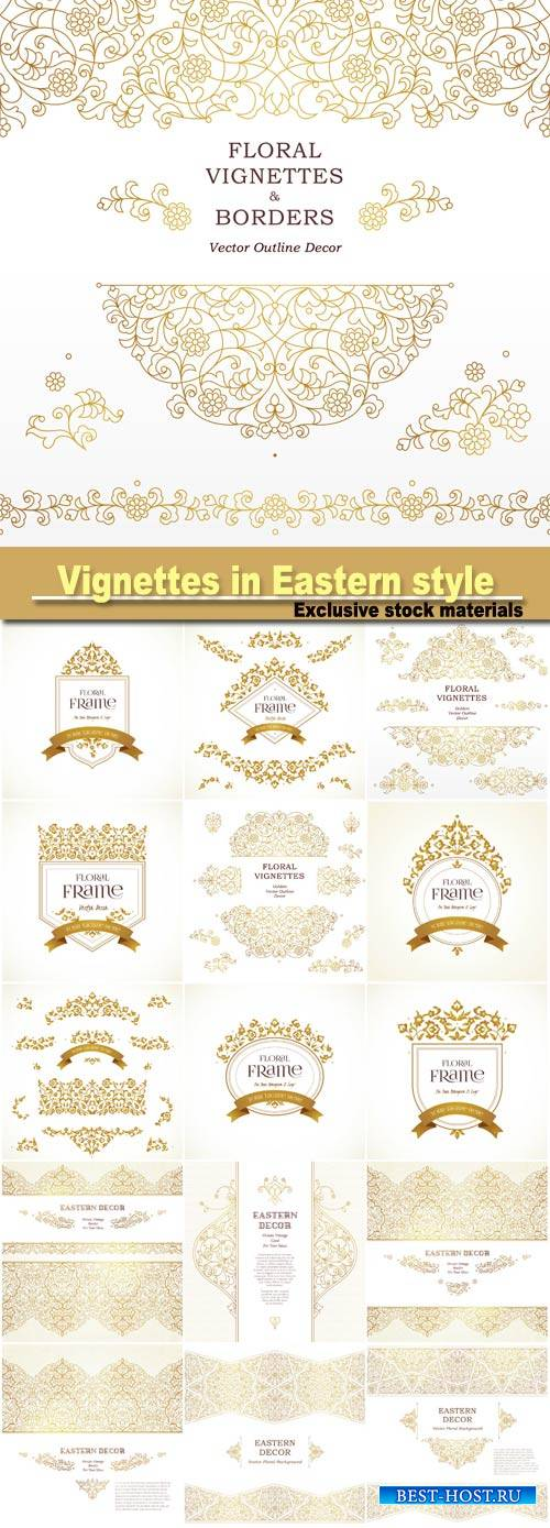 Vector set of vignettes, borders in Eastern style