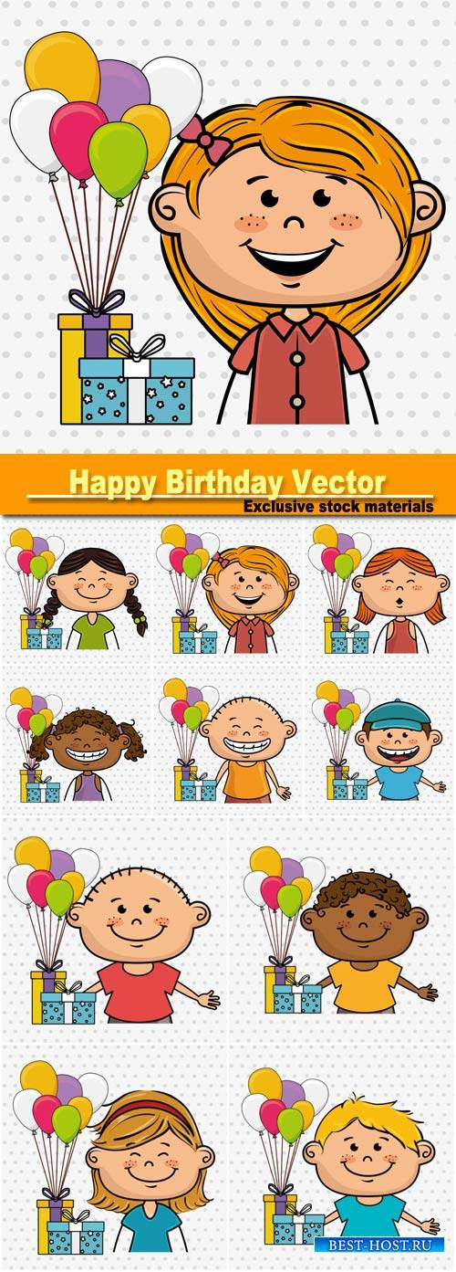 Happy Birthday, girl and boy balloons gifts party vector illustration graph ...