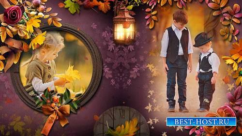 Осенний детский проект-альбом для ProShow Producer - Дети в осени