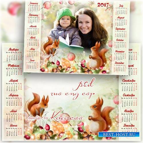 Детский календарь на 2017 год с рамкой для фото - Рыженькие белочки