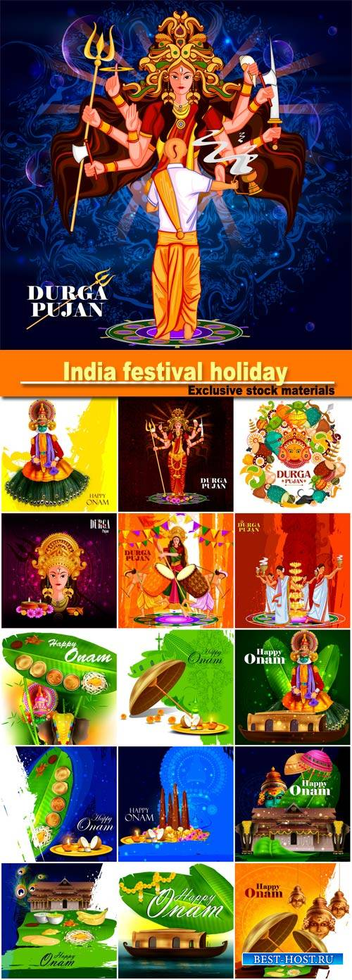 Easy to edit vector illustration of Happy Durga Puja India festival holiday ...