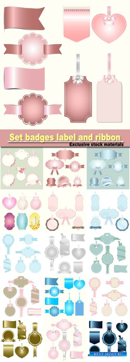 Set badges label and ribbon, vector tag illustration