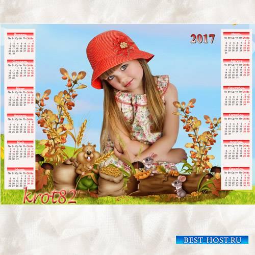 Детский осенний календарь  для фото на 2017 год – Мышки в поле пробегали