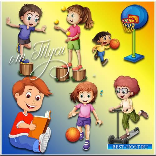 Дети - Детский клипарт