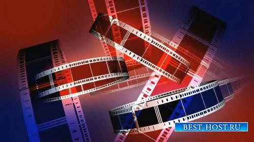 Футаж для видеомонтажа - Кинопленка