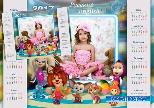 Рамка-календарь на 2017 год – В гостях у Барбоскиных
