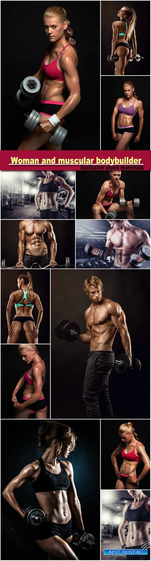 Nice sexy woman and muscular bodybuilder guy  doing workout with dumbbells