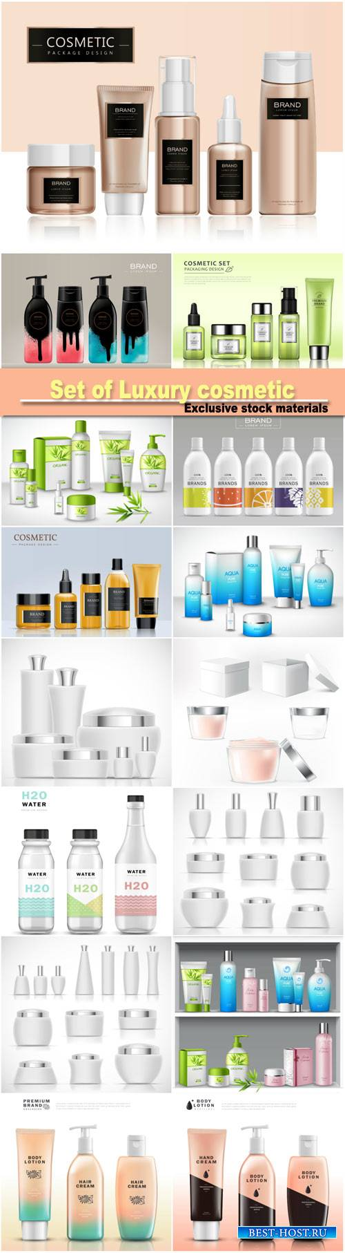 Set of Luxury cosmetic packaging collection